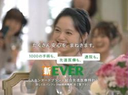 MYA-EVER01005.jpg