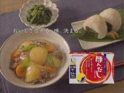 MYA-Hondashi1005.jpg
