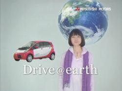 MYA-Mitsubishi0901.jpg