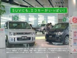 MYA-Mitsubishi0905.jpg