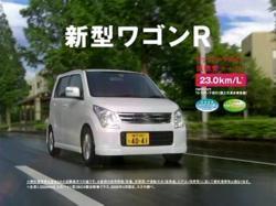 Miyoshi-WagonR0906.jpg