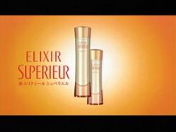 NGA-Elixir1004.jpg