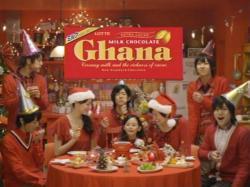 NGA-Ghana0915.jpg