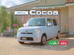 NISI-Cocoa1015.jpg