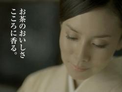 Nakatani-Itoen1014.jpg