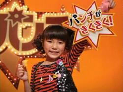 Ohashi-Calbee0905.jpg