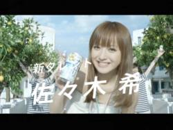 SASAKI-Calori1004.jpg