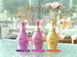 SASAKI-Essential1004.jpg