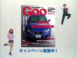 SASAKI-Goo1005.jpg
