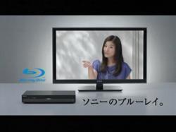 SHI-SonyBlu0903.jpg