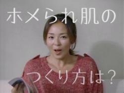 SHIHO-Biore0903.jpg