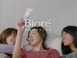 SHIHO-Biore0905.jpg