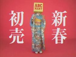 Saegusa-ABC1002.jpg