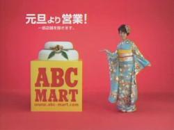 Saegusa-ABC1004.jpg