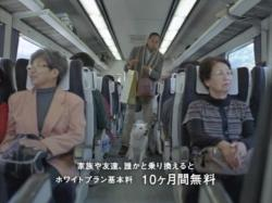 Softbank0902.jpg