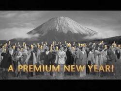 TAK-Premium1003.jpg