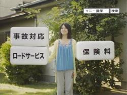 Takimoto-Sony0903.jpg