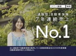 Takimoto-Sony0904.jpg