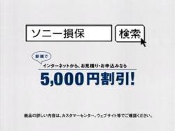 Takimoto-Sony0905.jpg