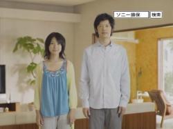Takimoto-Sony0906.jpg
