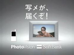 UETO-Softbank0925.jpg
