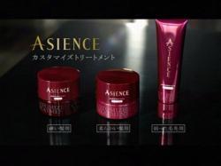 VR-Asience0904.jpg