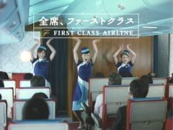 VR-FirstClass0901.jpg
