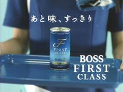 VR-FirstClass0905.jpg