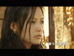 YUI-Rain1003.jpg