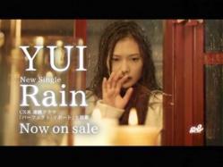 YUI-Rain1005.jpg