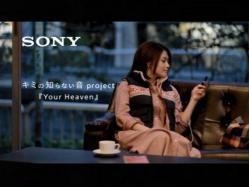 YUI-Sony1101.jpg