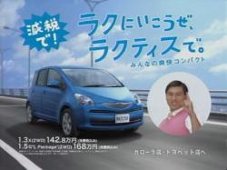 Yoshi-Lactice1005.jpg