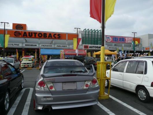 オートバックス 田辺店(2)