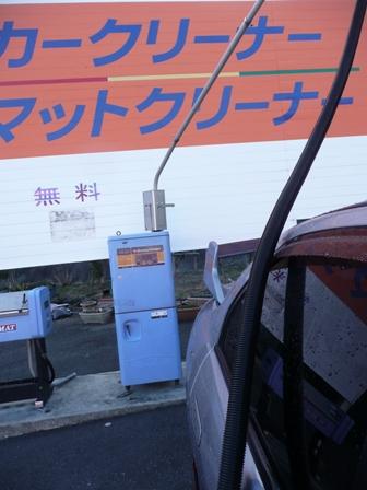 洗車(9)