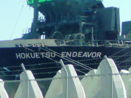 巨大タンカー(3)