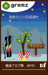 anilin_3.jpg