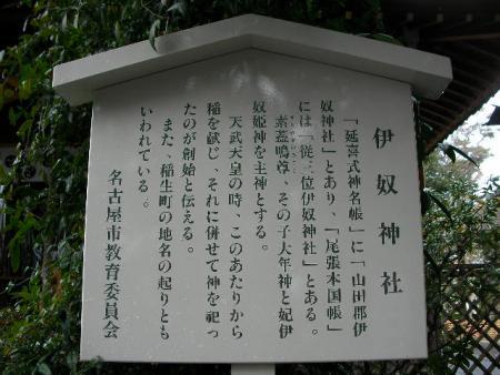 0206神社にて (3)