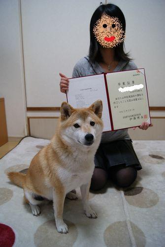 0301卒業