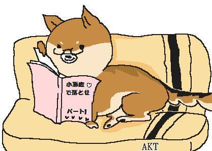 読書ココア