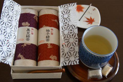 祝い茶 (3)