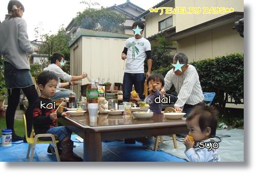 photo_116.jpg