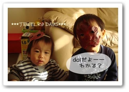 photo_144.jpg