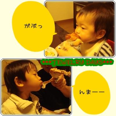 photo_167.jpg