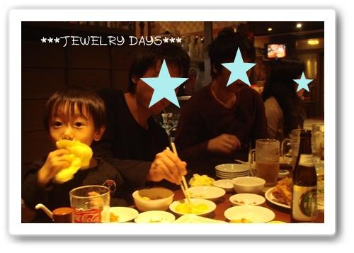 photo_171.jpg