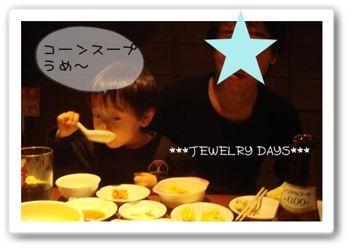 photo_172.jpg