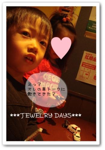 photo_173.jpg