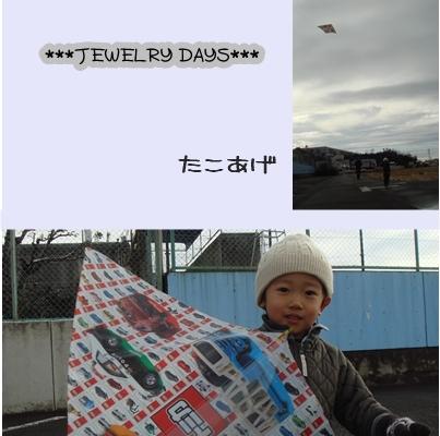 photo_174.jpg