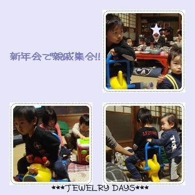 photo_175.jpg