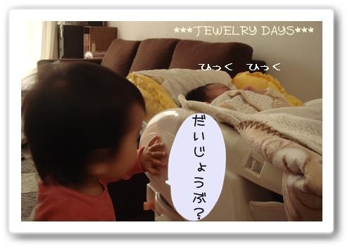photo_192.jpg