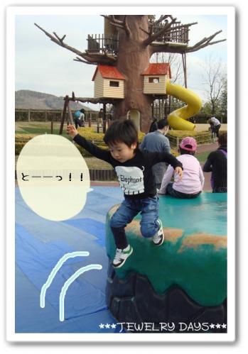 photo_204.jpg